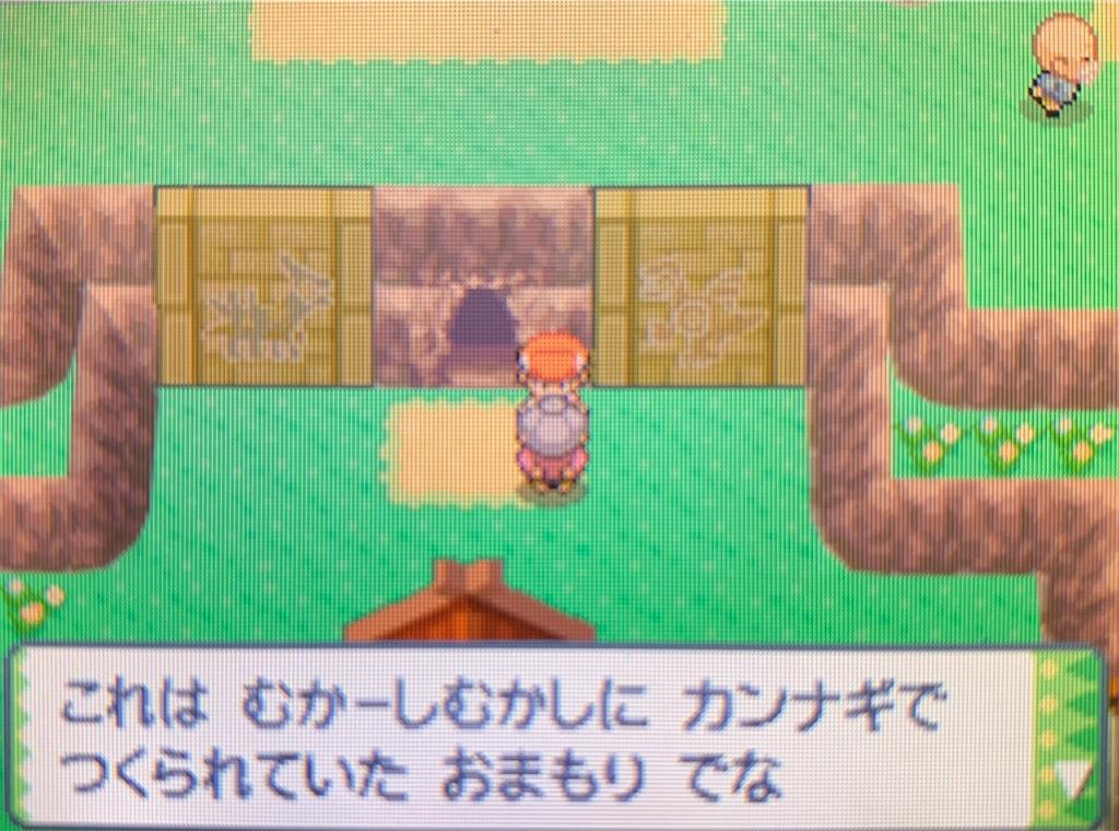 f:id:hoshi_dachi3:20201002181502j:image