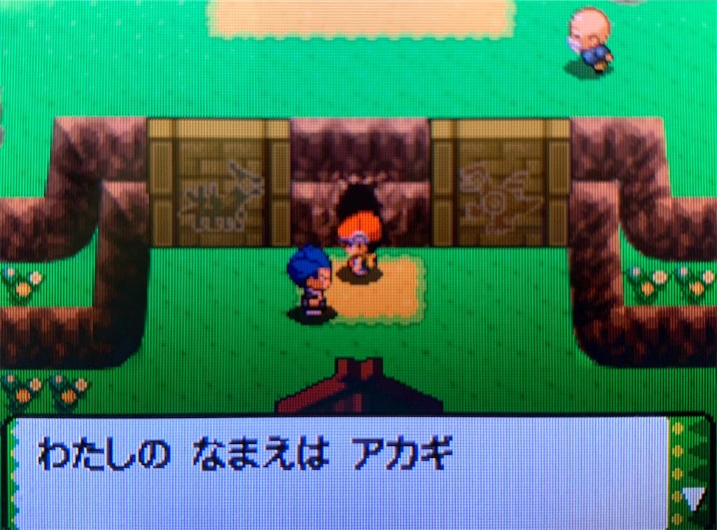 f:id:hoshi_dachi3:20201002182107j:image
