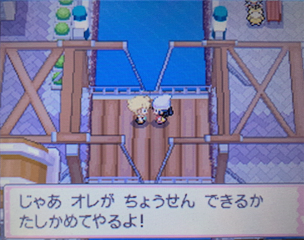 f:id:hoshi_dachi3:20201005074919j:image