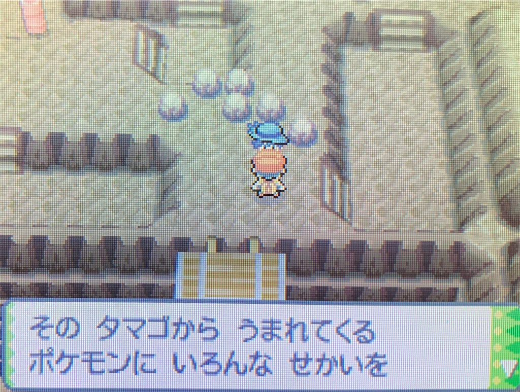 f:id:hoshi_dachi3:20201009075739j:image