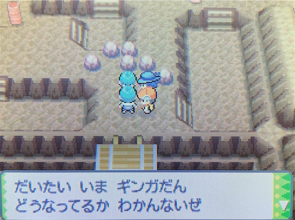 f:id:hoshi_dachi3:20201009075747j:image