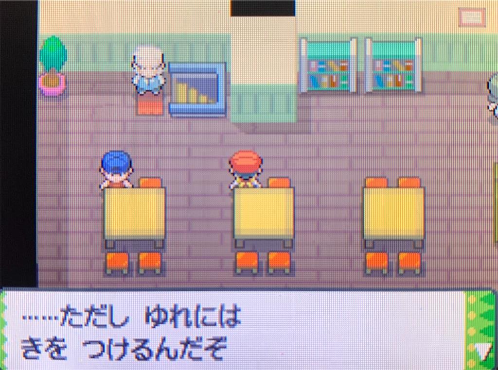 f:id:hoshi_dachi3:20201009180618j:image