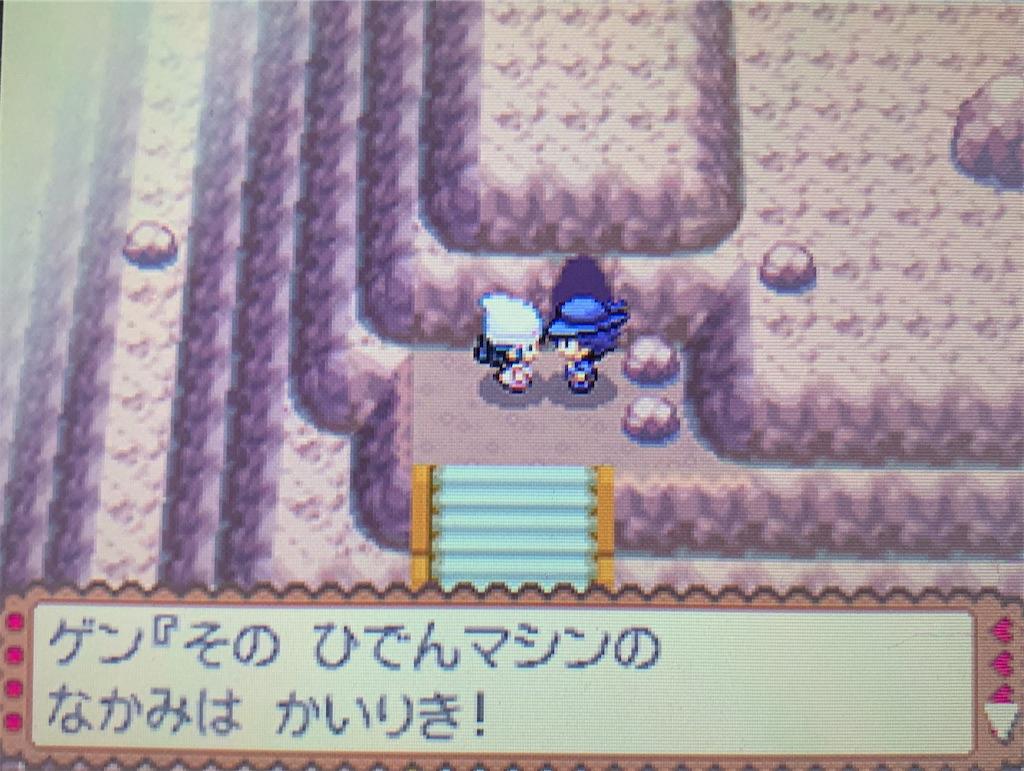f:id:hoshi_dachi3:20201010112650j:image