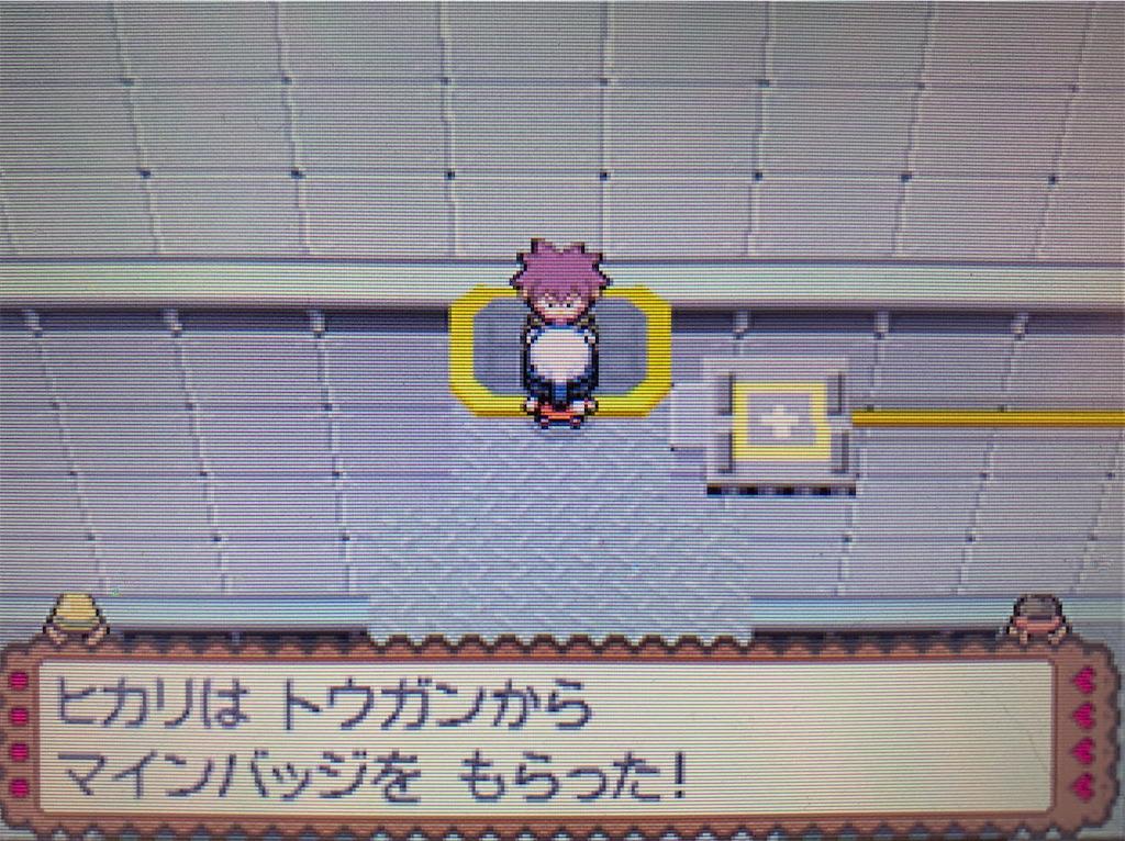 f:id:hoshi_dachi3:20201010215237j:image