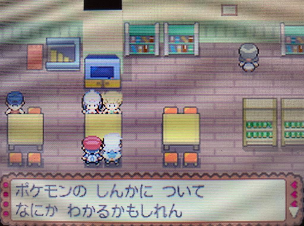 f:id:hoshi_dachi3:20201010220740j:image