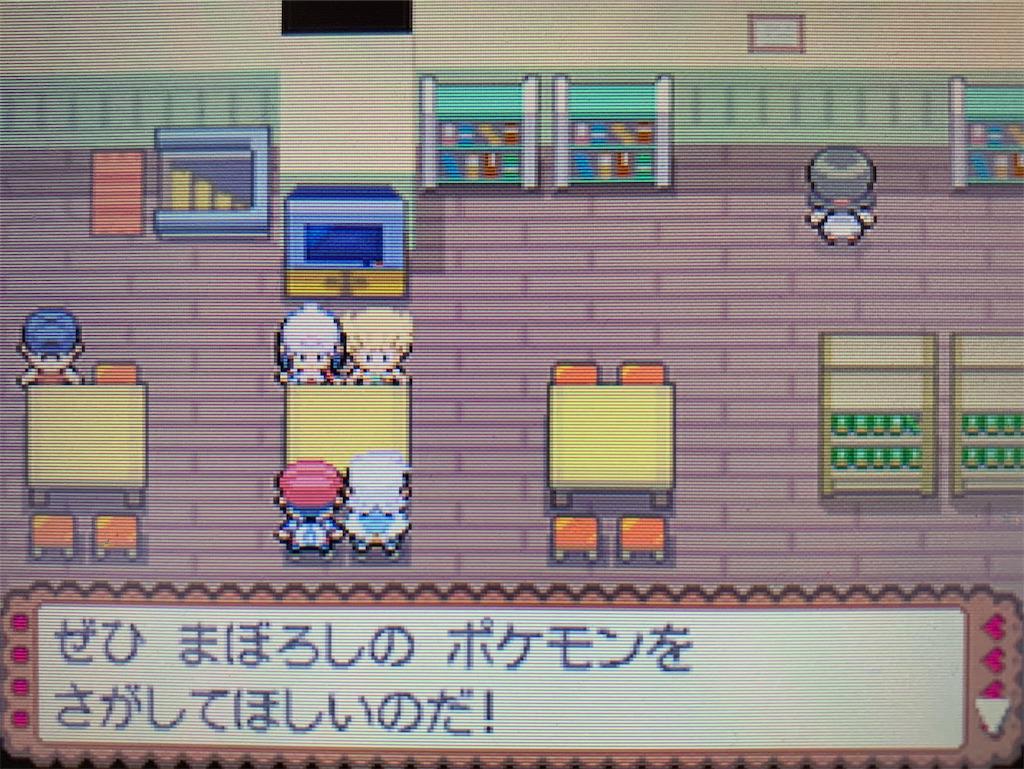 f:id:hoshi_dachi3:20201010220804j:image