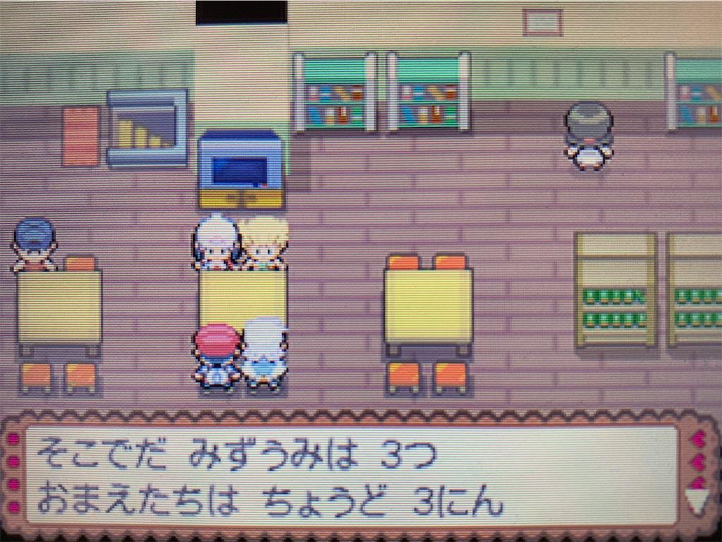 f:id:hoshi_dachi3:20201010220812j:image