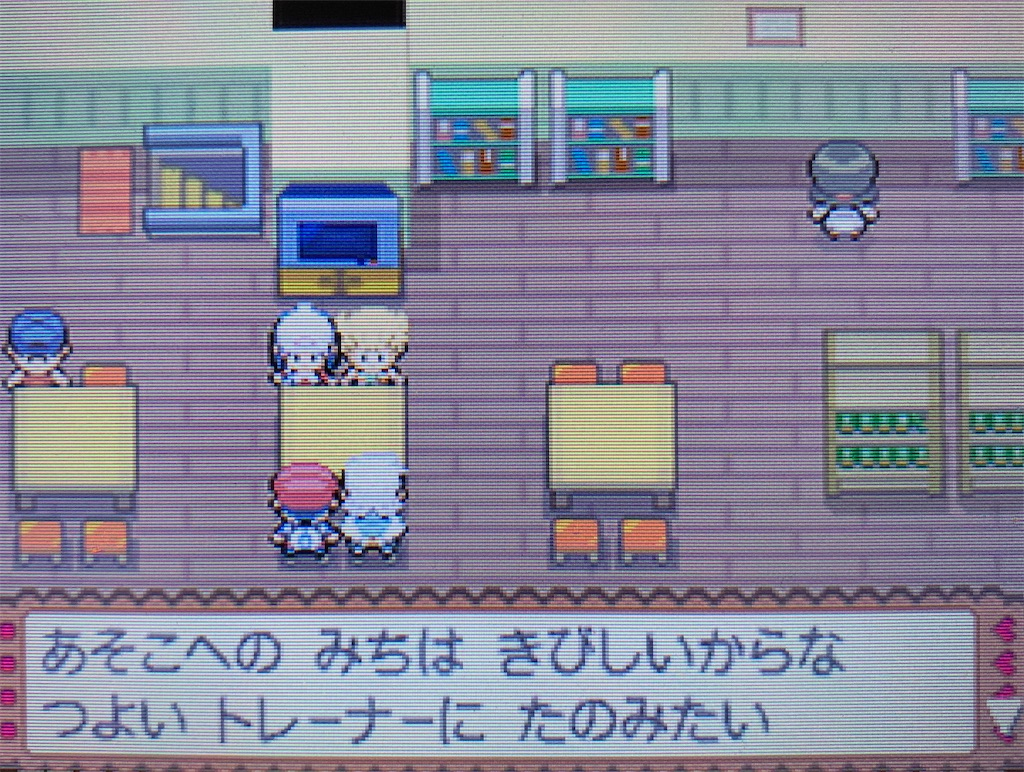 f:id:hoshi_dachi3:20201010220855j:image
