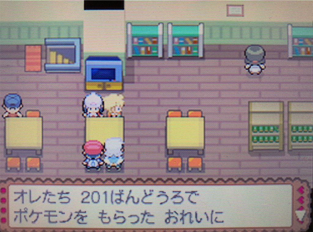 f:id:hoshi_dachi3:20201010221024j:image