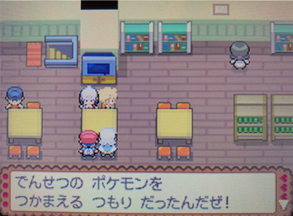 f:id:hoshi_dachi3:20201010221028j:image