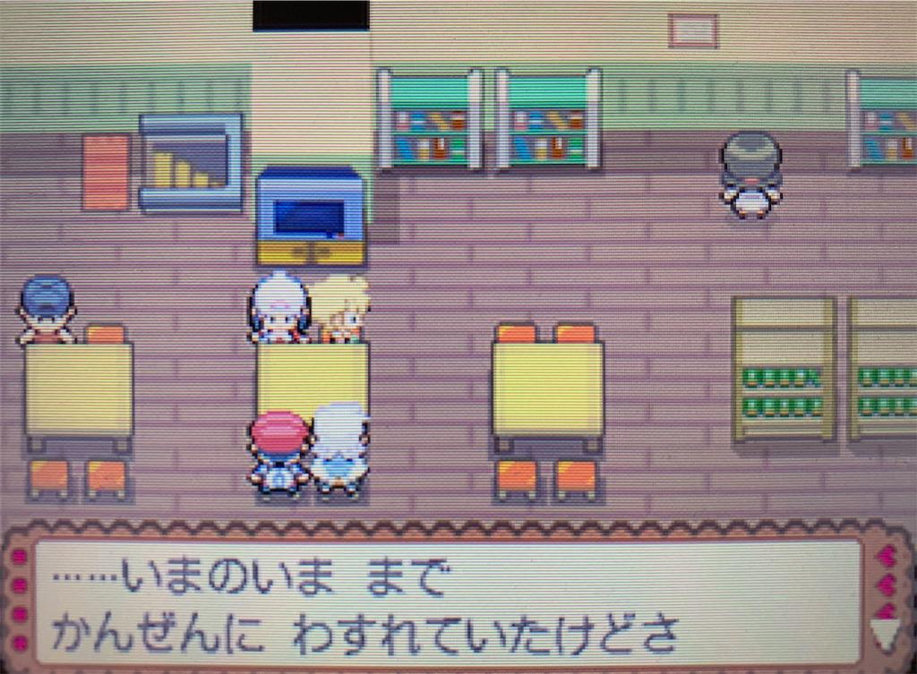f:id:hoshi_dachi3:20201010221032j:image