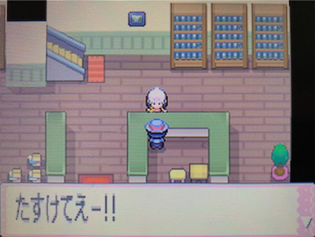 f:id:hoshi_dachi3:20201011090315j:image
