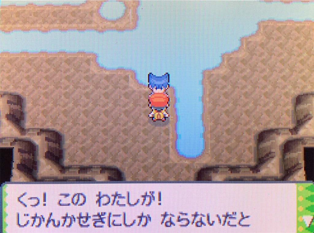 f:id:hoshi_dachi3:20201011100409j:image