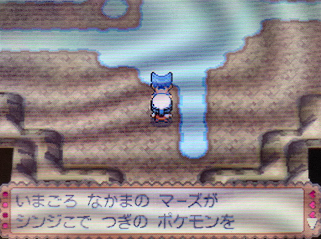 f:id:hoshi_dachi3:20201011100814j:image