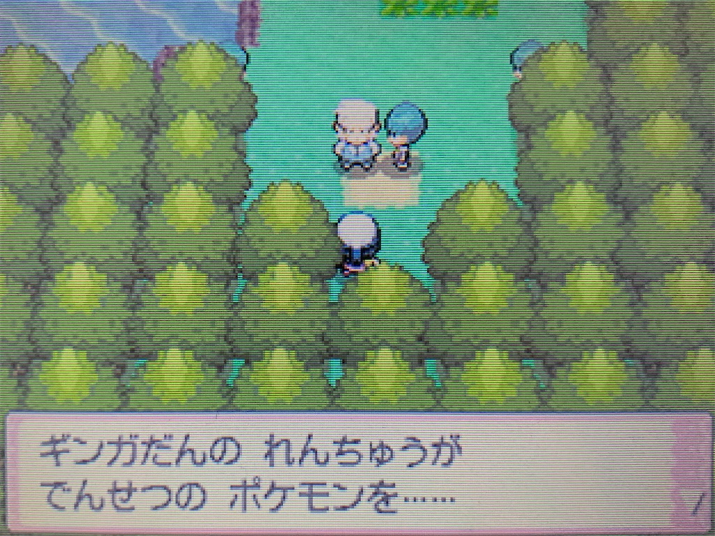 f:id:hoshi_dachi3:20201011101504j:image