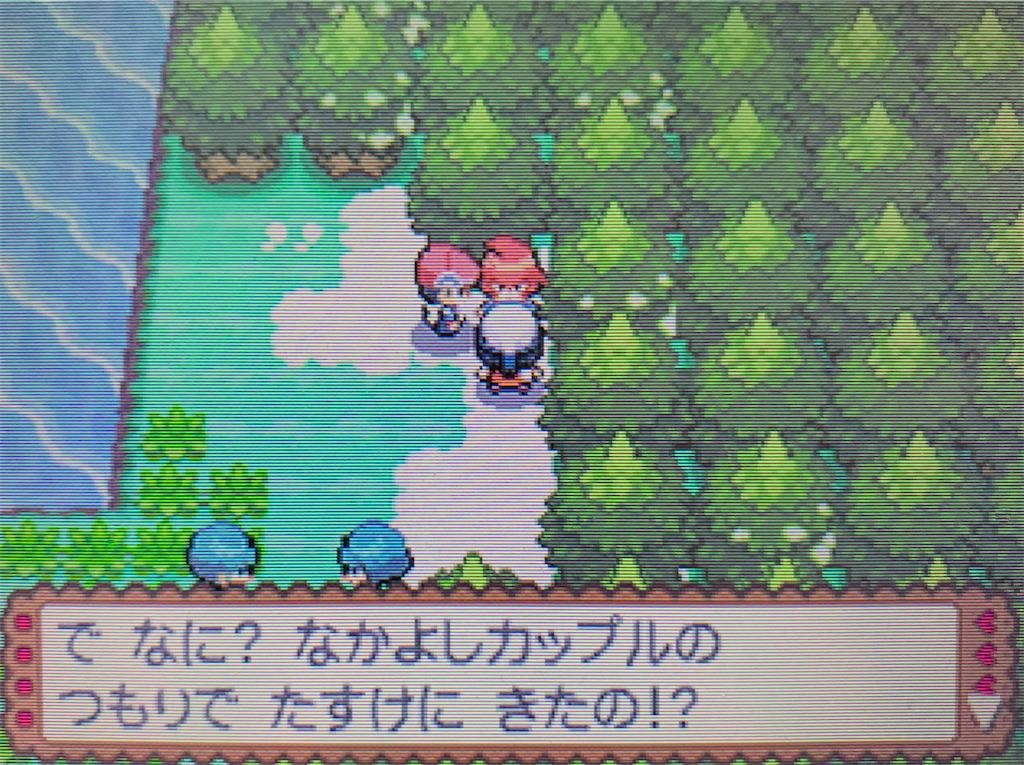 f:id:hoshi_dachi3:20201011103441j:image