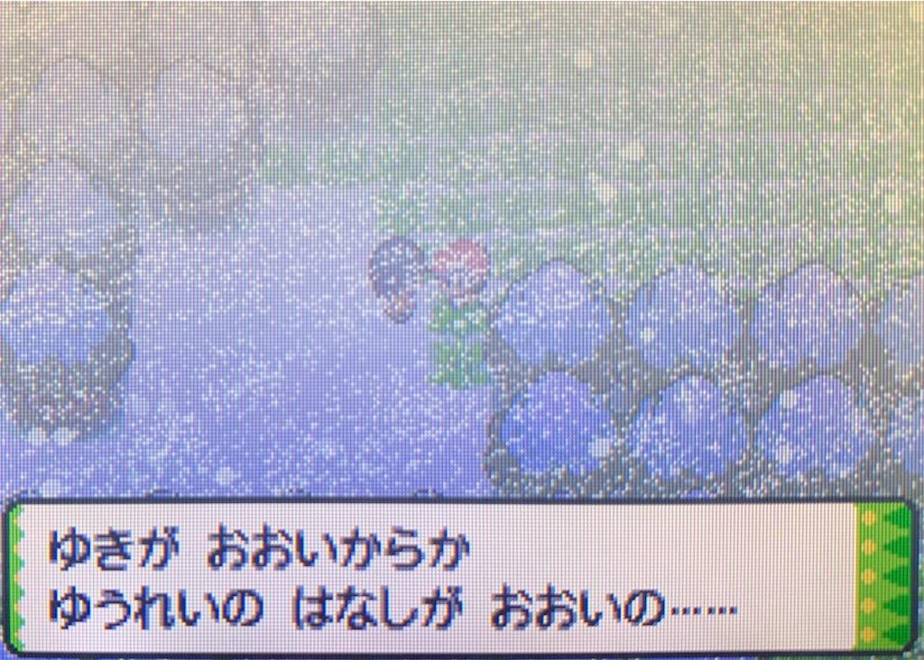 f:id:hoshi_dachi3:20201013215002j:image