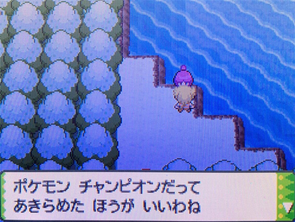 f:id:hoshi_dachi3:20201013222531j:image