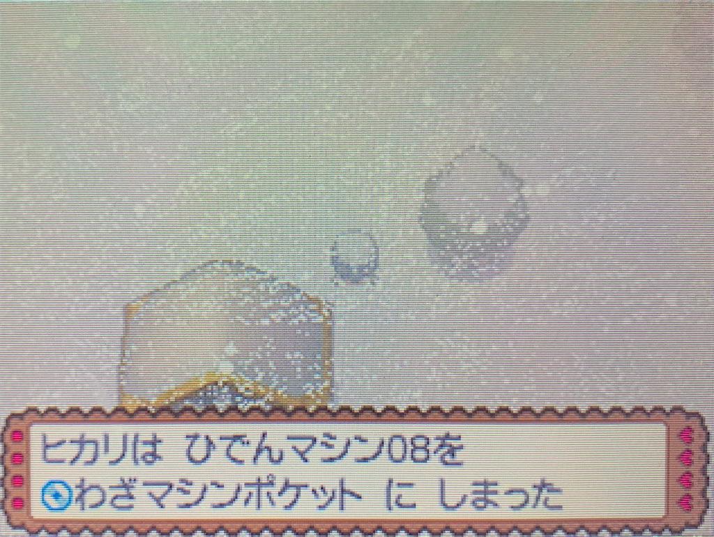 f:id:hoshi_dachi3:20201014184645j:image
