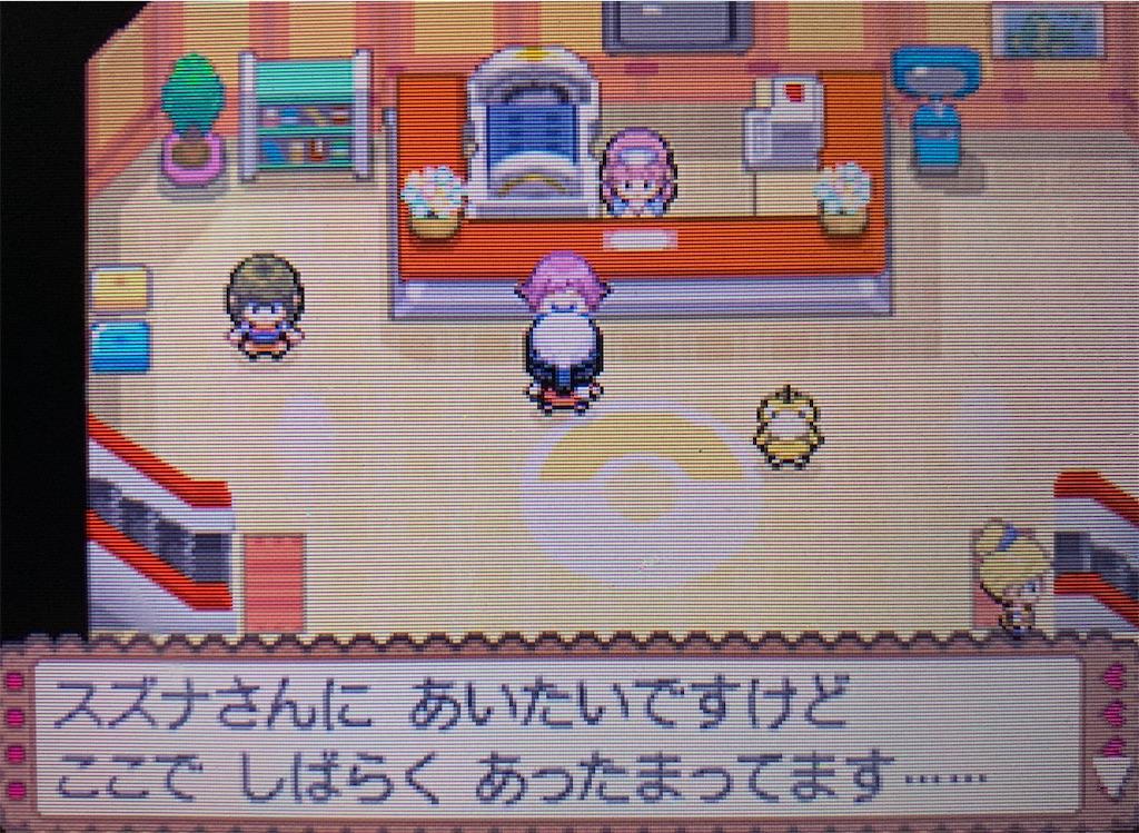 f:id:hoshi_dachi3:20201014211130j:image