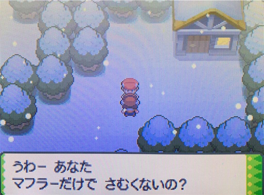 f:id:hoshi_dachi3:20201014213524j:image