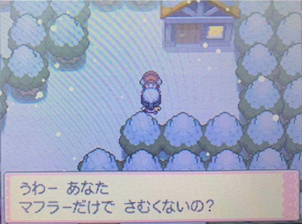f:id:hoshi_dachi3:20201014213528j:image