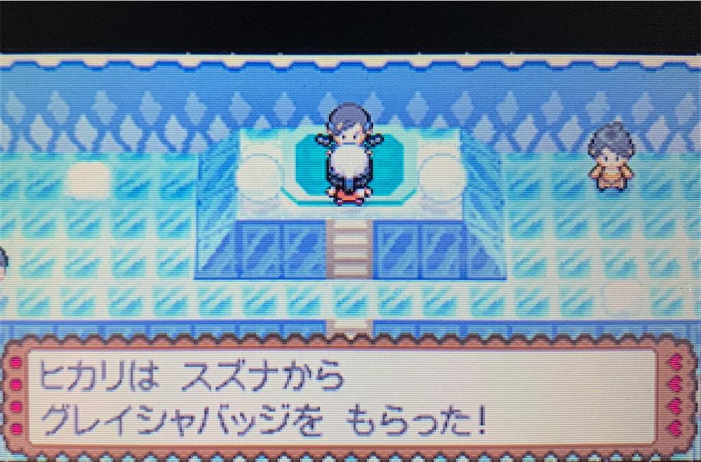 f:id:hoshi_dachi3:20201014215134j:image