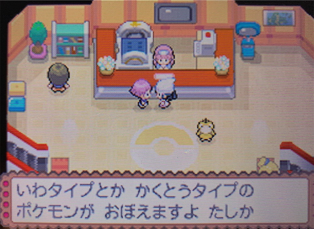 f:id:hoshi_dachi3:20201014215524j:image