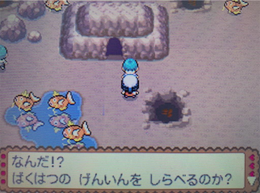 f:id:hoshi_dachi3:20201015084202j:image