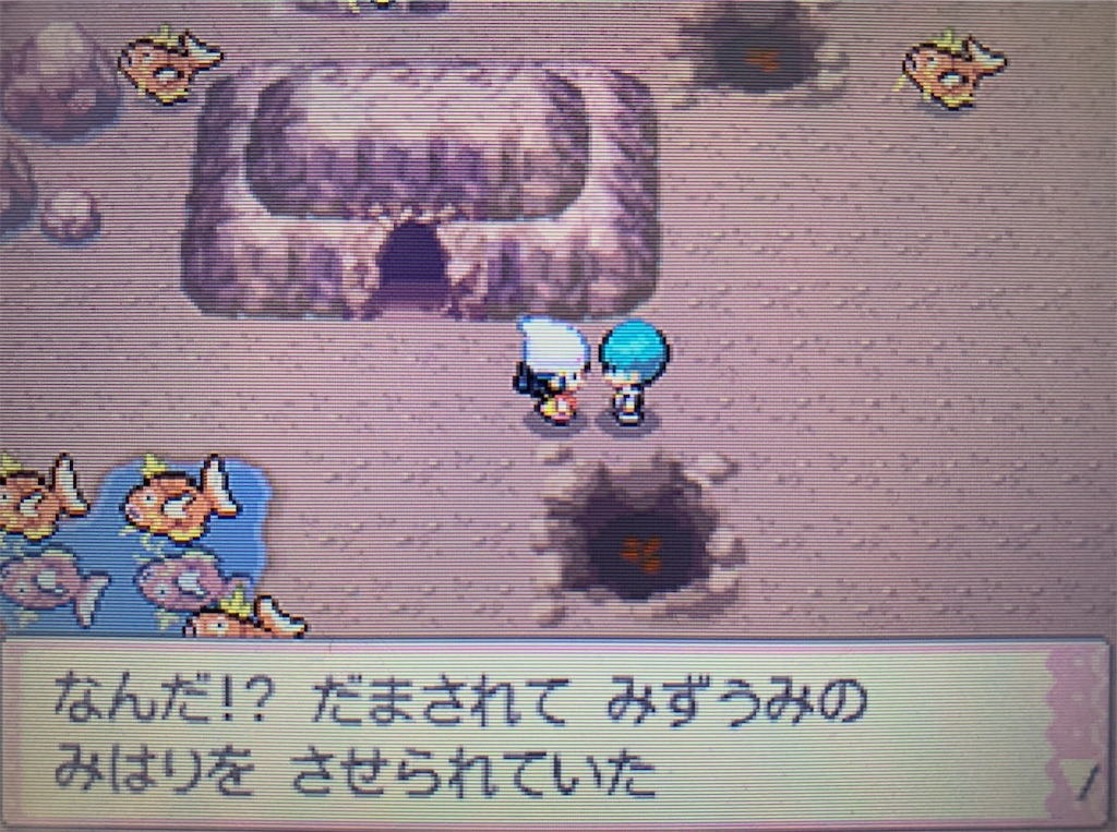 f:id:hoshi_dachi3:20201015084205j:image