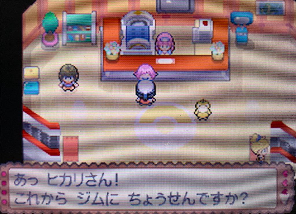 f:id:hoshi_dachi3:20201015163909j:image
