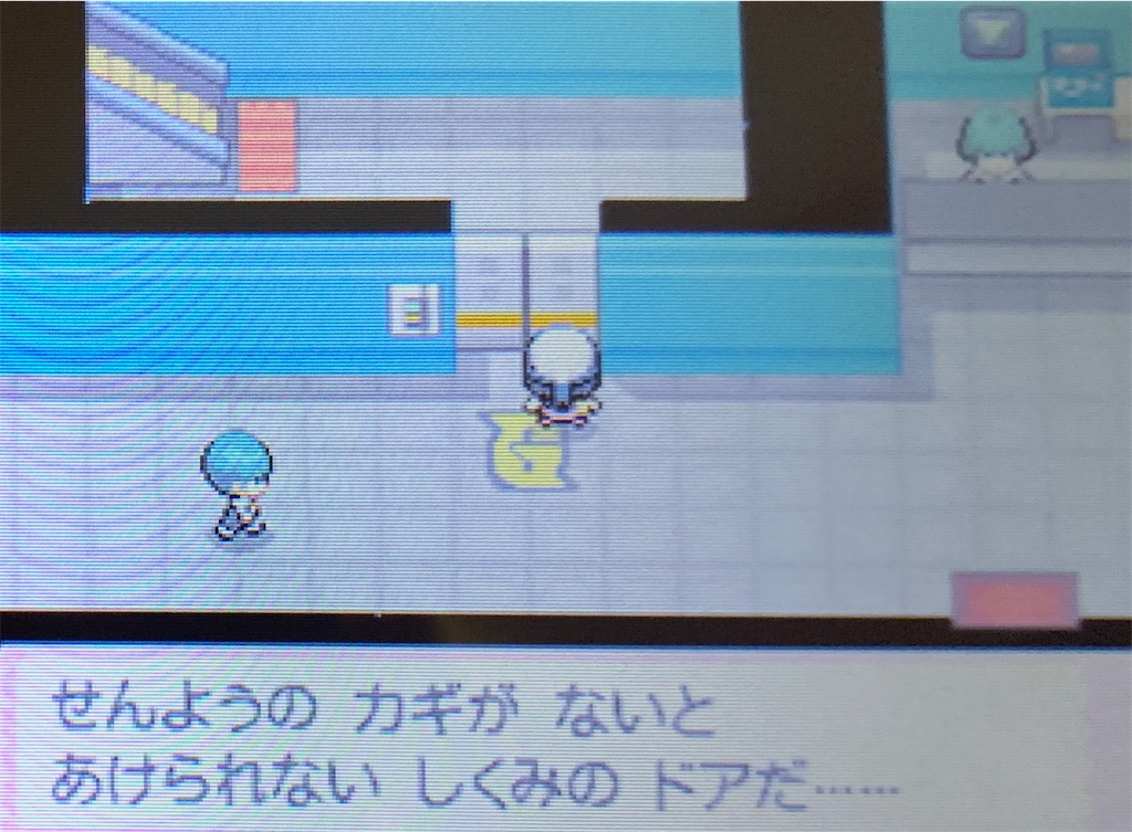 f:id:hoshi_dachi3:20201016075946j:image