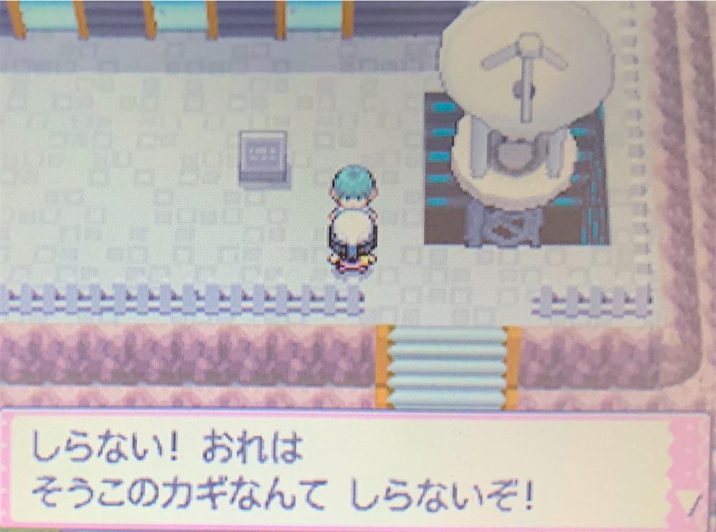 f:id:hoshi_dachi3:20201016081017j:image