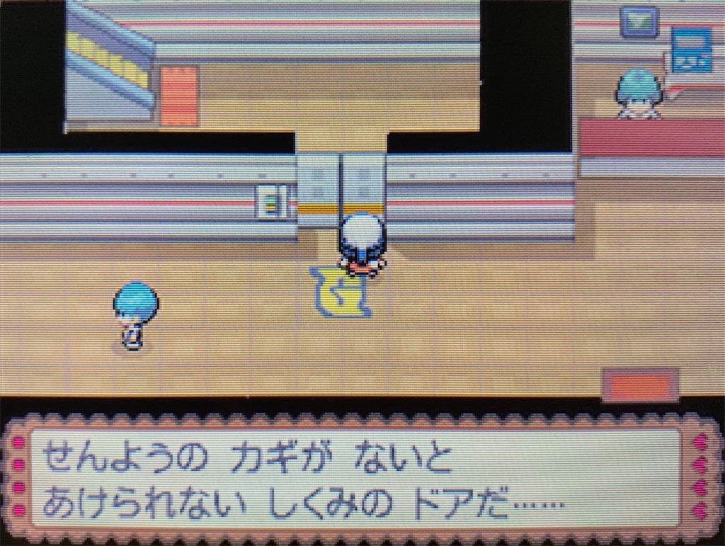 f:id:hoshi_dachi3:20201016211244j:image