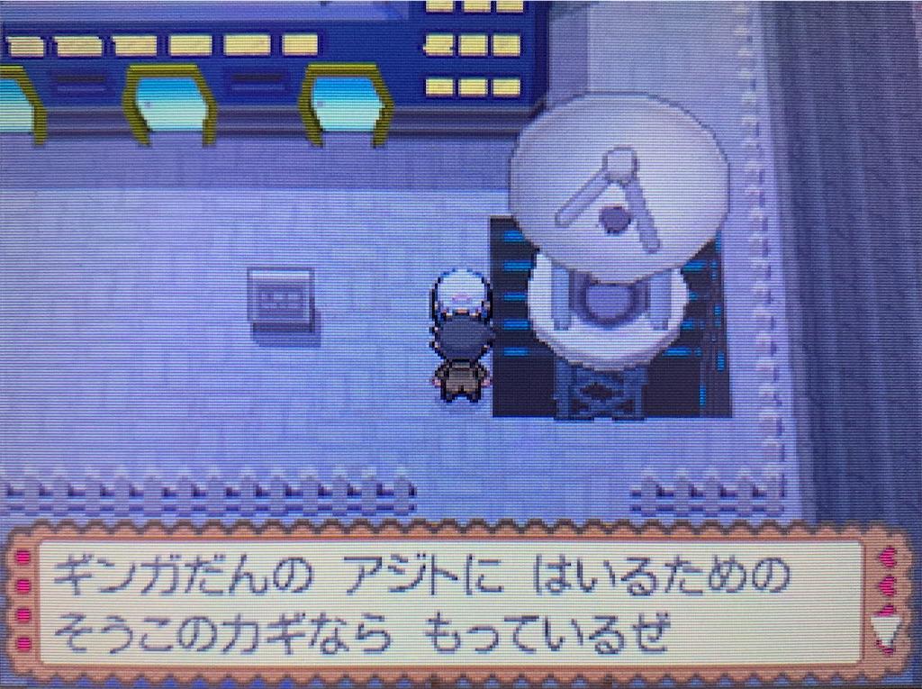 f:id:hoshi_dachi3:20201016212434j:image