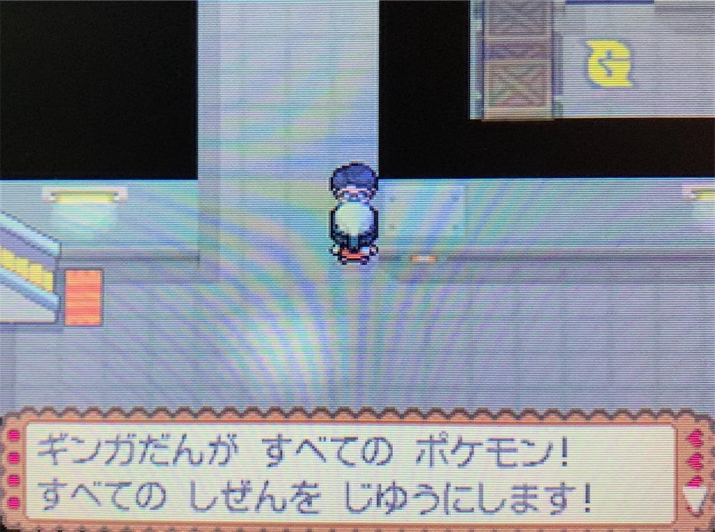 f:id:hoshi_dachi3:20201016213843j:image