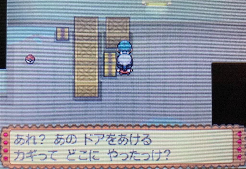 f:id:hoshi_dachi3:20201016214959j:image