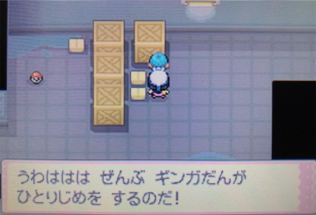 f:id:hoshi_dachi3:20201017100112j:image