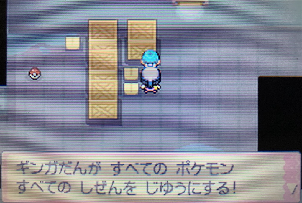 f:id:hoshi_dachi3:20201017100116j:image