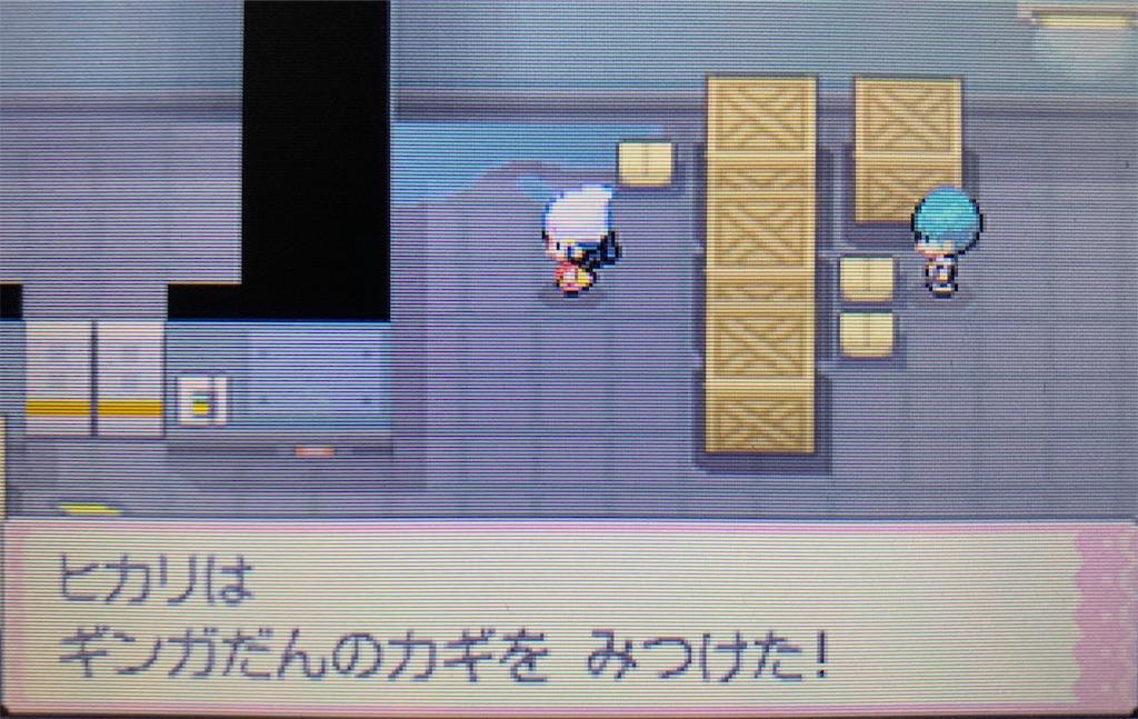 f:id:hoshi_dachi3:20201017100250j:image