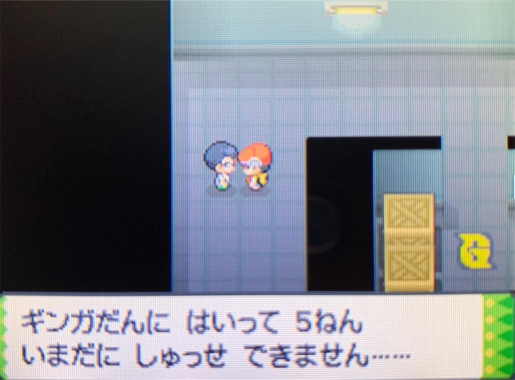 f:id:hoshi_dachi3:20201017100417j:image