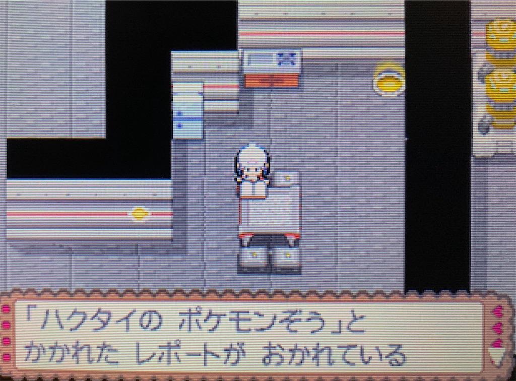 f:id:hoshi_dachi3:20201017104823j:image