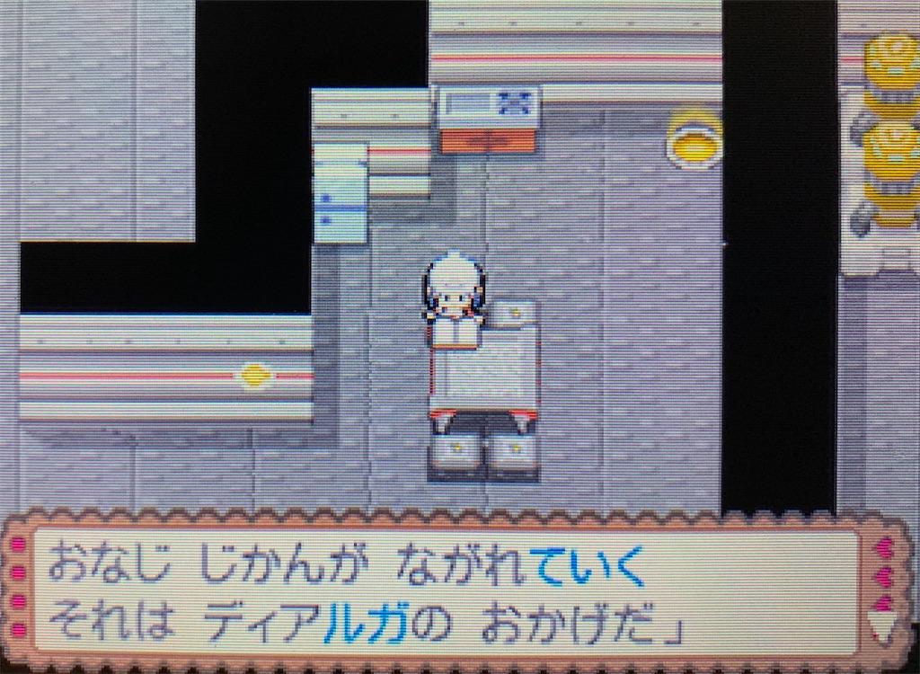 f:id:hoshi_dachi3:20201017104928j:image