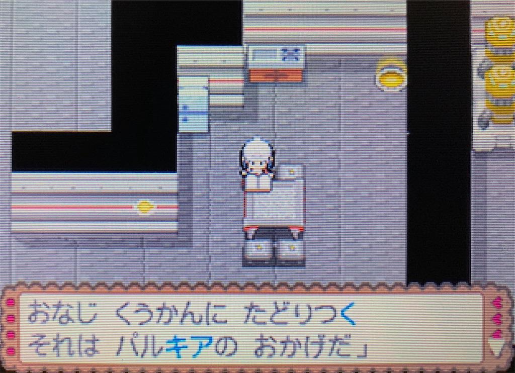 f:id:hoshi_dachi3:20201017104931j:image