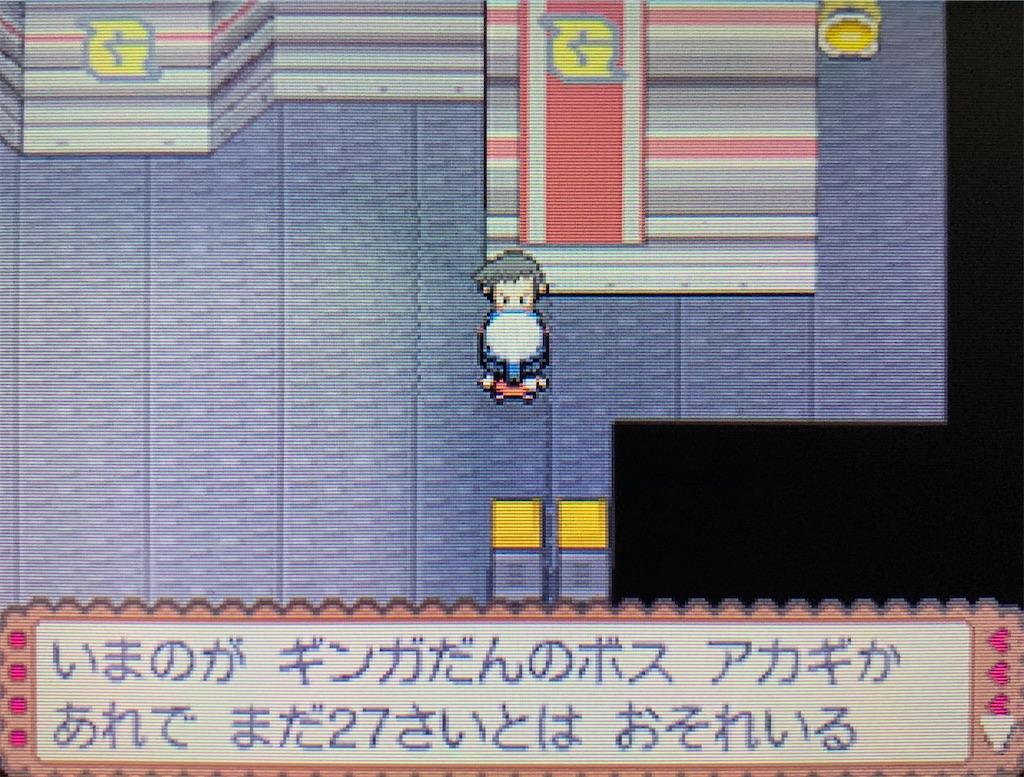 f:id:hoshi_dachi3:20201017110631j:image