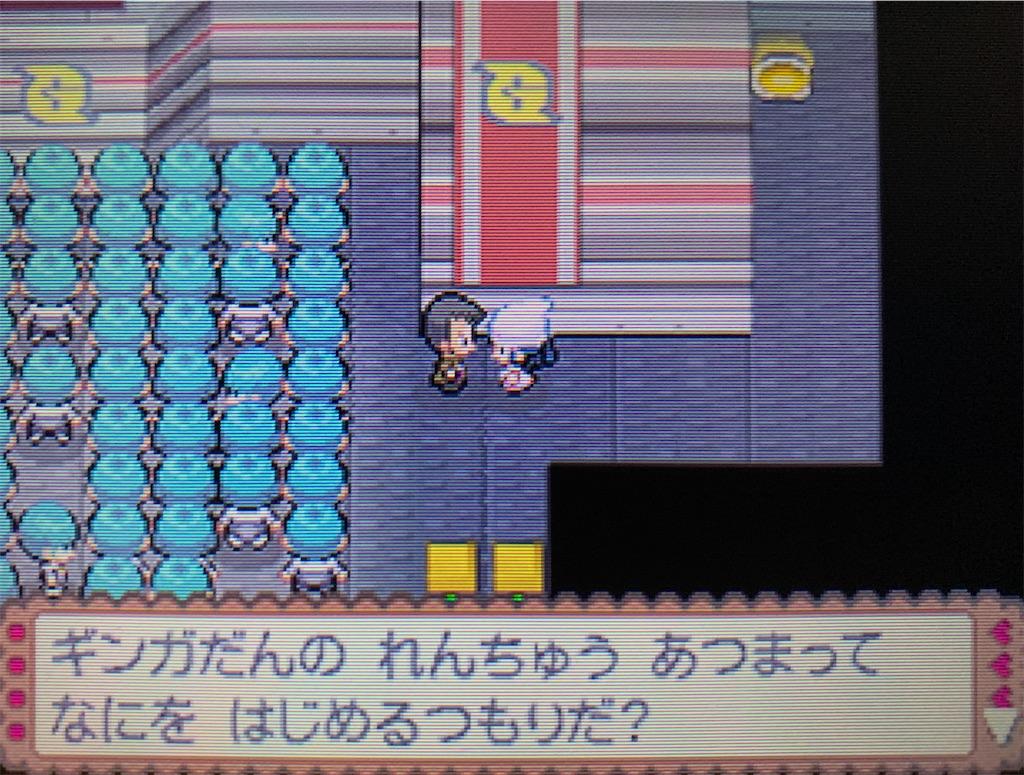 f:id:hoshi_dachi3:20201017110638j:image