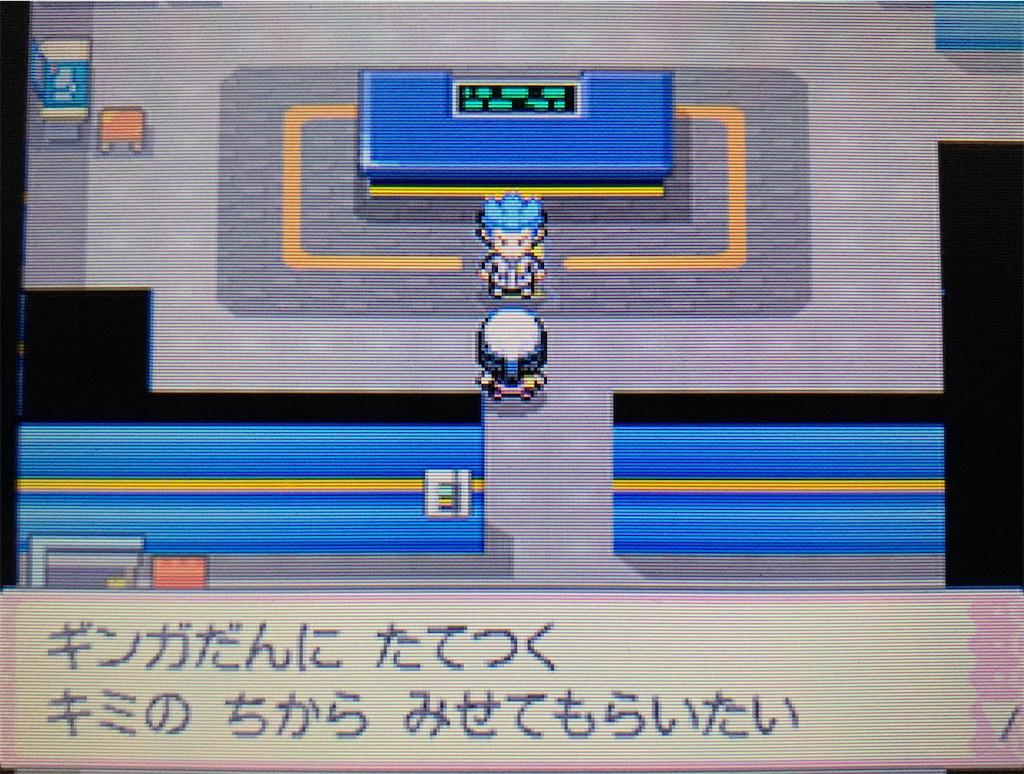 f:id:hoshi_dachi3:20201017163324j:image