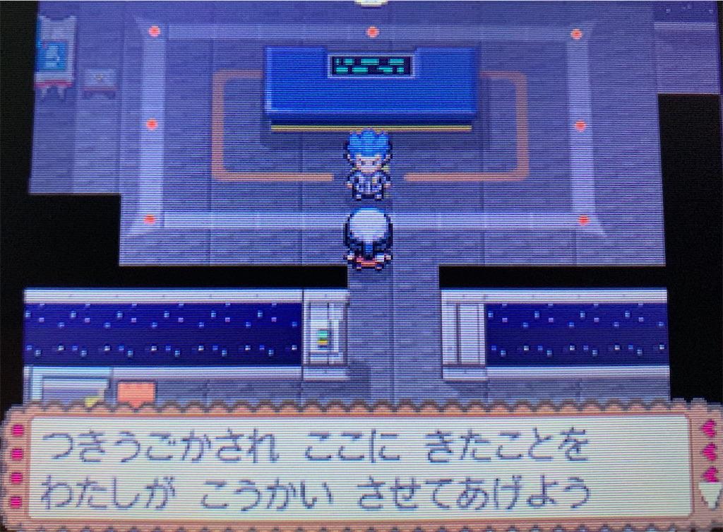 f:id:hoshi_dachi3:20201017163424j:image
