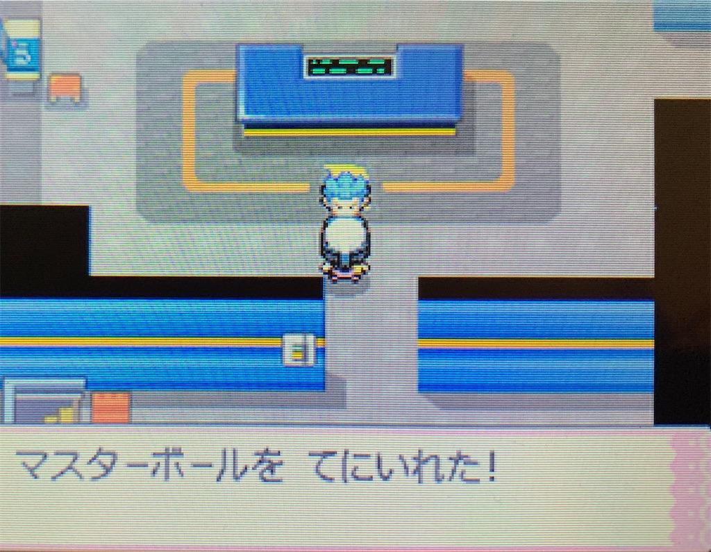 f:id:hoshi_dachi3:20201017170659j:image