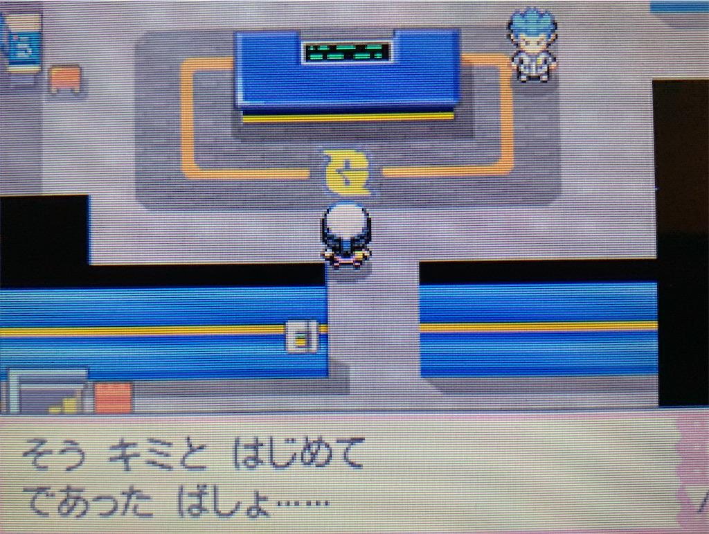 f:id:hoshi_dachi3:20201017170702j:image